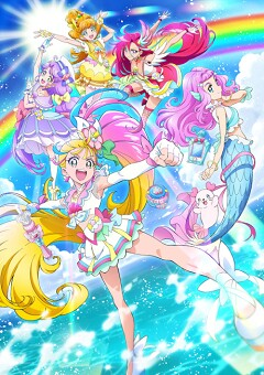 Tropical-Rouge! Precure English Subbed