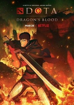 Dota: Dragon's Blood English Subbed