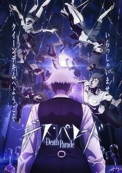 Death Parade English Subbed