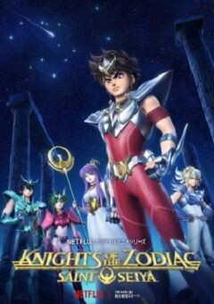 Knights of the Zodiac: Saint Seiya English Dubbed