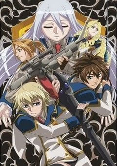 Chrome Shelled Regios English Subbed