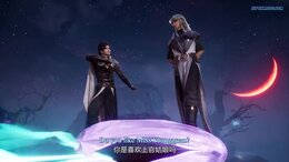 Liu Xing Huan Jian English Subbed