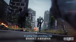 Tunshi Xingkong English Subbed