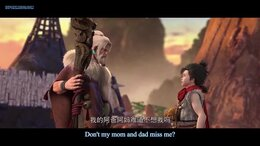 Wanmei Shijie  English Subbed