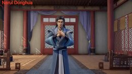 Wu Shang Shen Di English Subbed