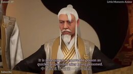 Wu Shen Zhu Zai  English Subbed