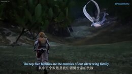 Yao Shen Ji Season 4 English Subbed