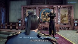 Yi Shijie Zhongyao Pu English Subbed